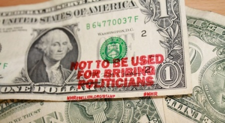 Not2BUsed_NHRebellion